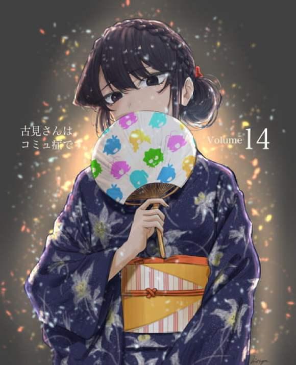 Kimono Komi