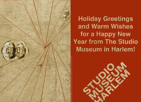 Holiday Card 2011