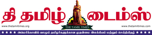 tamiltimes_banner