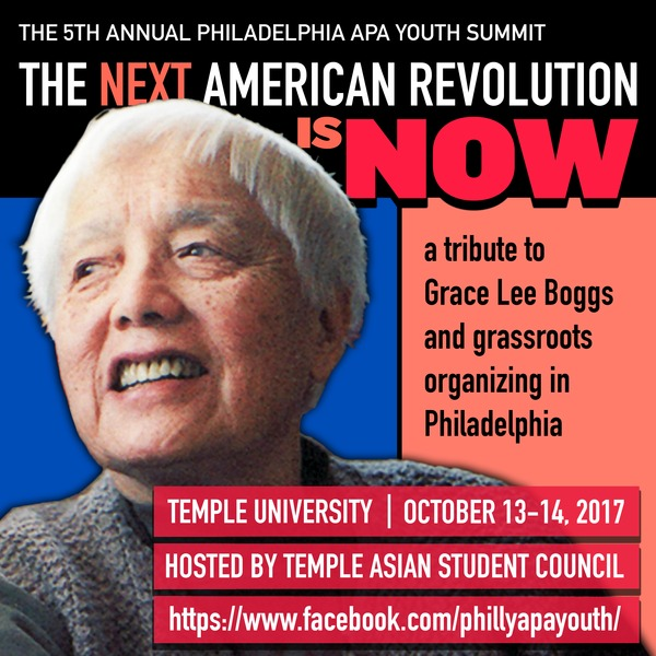 grace lee boggs PAYS 1