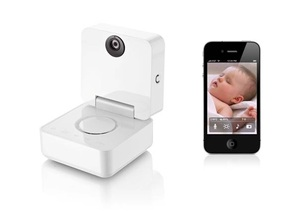 Smart Baby Monitor Low res._JPEG