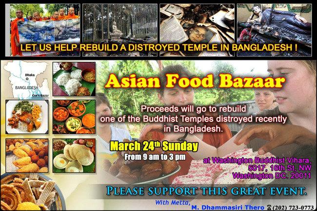 Asian Food Bazaar