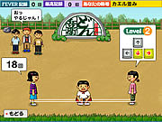 Play Pack It Up Game Online Y8 Com