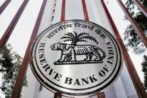 Digital Currency soon in India