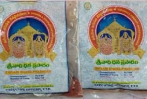 TTD started Dhana Prasadam