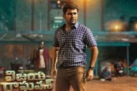 Vijay Raghavan movie release date confirmed