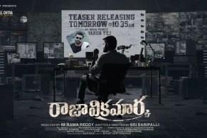 Varun Tej wiil be released Raja Vikramarka teaser