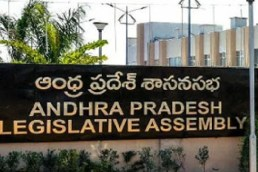 AP assembly monsoon session dates finalised