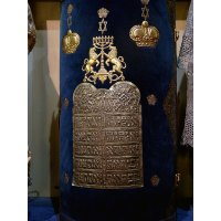 What Is the Meaning of the Jewish Prayer Shawl? | Synonym