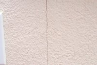 How To Fix Drywall Cracks In Ceiling. Uncategorized Mr Fix ...