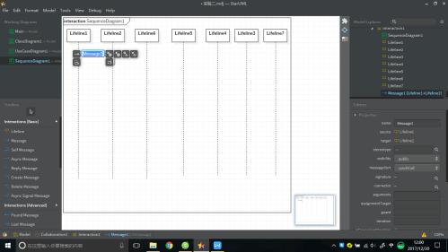 small resolution of sequence diagram staruml alt
