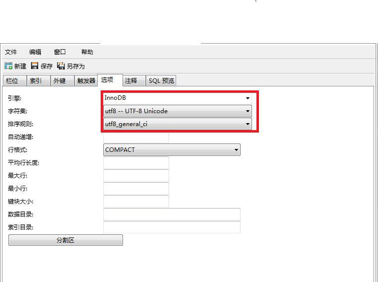 WPF 連線資料庫中文編碼顯示 - IT閱讀