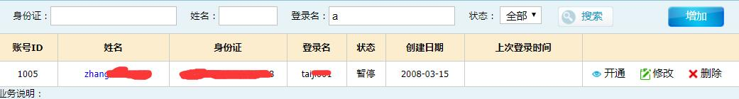 Cause: java.lang.NumberFormatException: For input string: a_Java_C30混凝土-CSDN博客