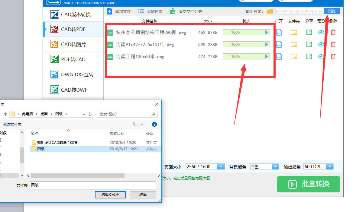 將CAD轉換成PDF格式並輸出為DPI是什麼意思?有什麼含義? - IT閱讀