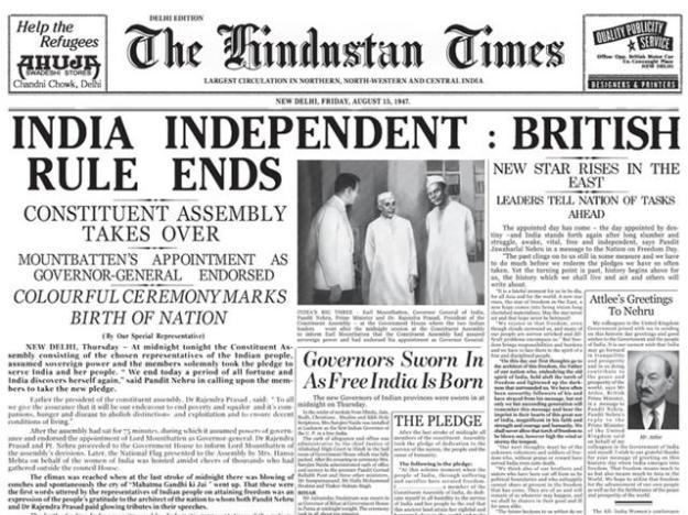 भारत के स्वतंत्रता दिवस के 10 रोचक तथ्य #9   BrainBerries