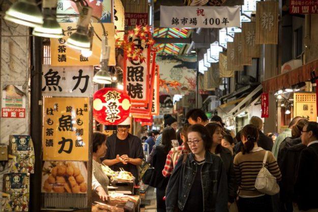 Рынок Нисики   Киото – город, который стоит посетить хотя бы раз   Brain Berries