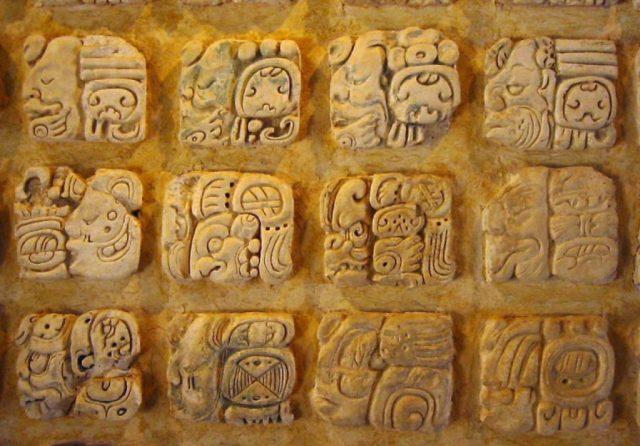 نظام الكتابة |  10 حقائق محيرة للعقل حول شعب المايا لا أحد يتحدث عنها |  زيسترادار