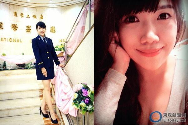吳佩蓉 - 正妹女警性侵犯乖乖就逮、台中市警界水蜜桃姐姐人美心也美、毒蟲主動投案嫌犯要電話
