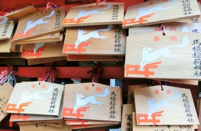 鳥居に龍が巻き付く!?パワーが溢れる東京「馬橋稲荷神社」 | 東京都 | LINEトラベルjp 旅行ガイド