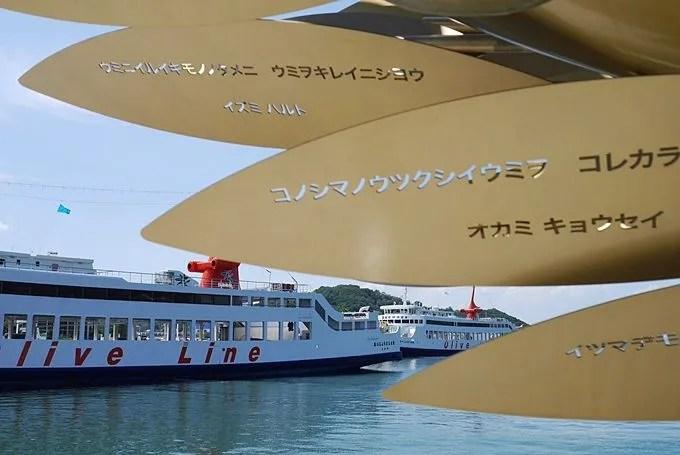 小豆島をレンタカーでぐるっと観光!1日で回るモデルコース | LINEトラベルjp 旅行ガイド