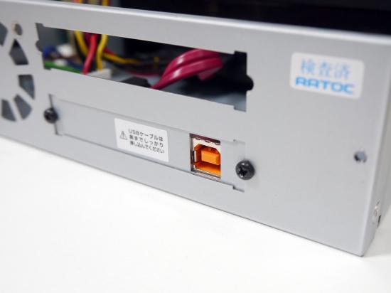 リッピング用ドライブケースRP-EC5-U3AIを試す(終) | JS PC Audio Blog