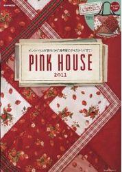 e-mook_pinkhouse1.jpg