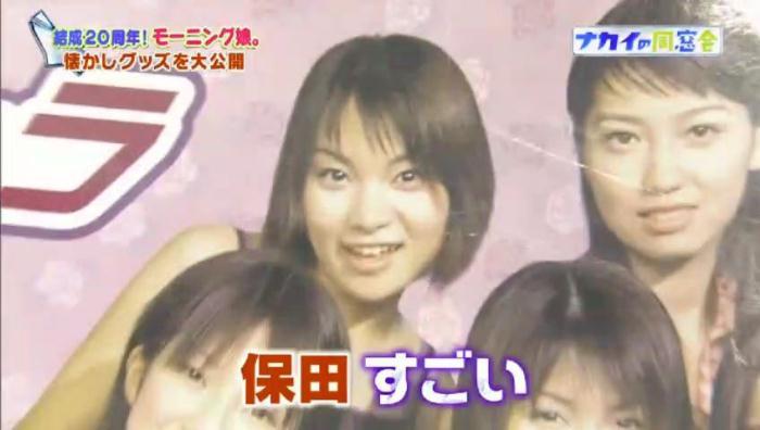 保田 圭 | http://blog.kei.pucchimoni.jp/