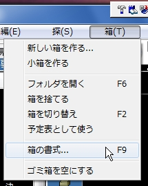 dropboxと紙copiの設定0016.JPG