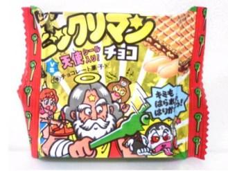 「ビックリマン お菓子捨てる」の画像検索結果