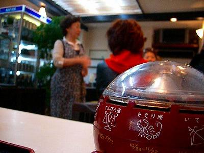今日は 大阪今里新地の「力餅」でカレーうどんで ランチを ...