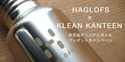 hg_kl.jpg