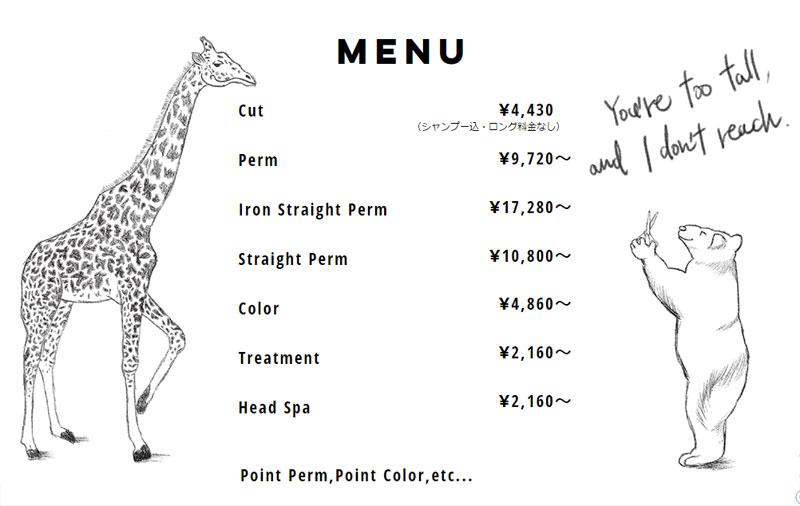 shoca_menu.jpg
