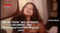 nude Song। Bangla sex video song। sexy song