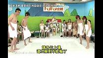 Weird japan group sex game