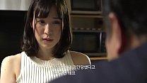Bokep Movie 18  japan
