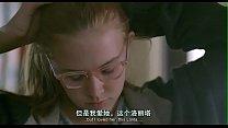 Bokep Lolita 洛丽塔[洛麗塔] 1997