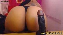 Huge Booty Ebony Camgirl Dildo Blowjob