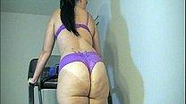 Perfect round ass BBW