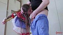 Lesbian anal slave bdsm