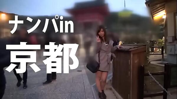 マジ軟派、初撮。599 in 京都 チームN