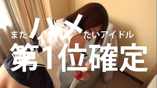 地下アイドルナンパ 03 in 秋葉原