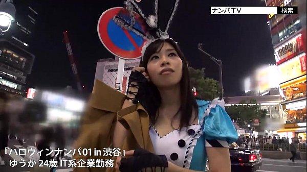 ハロウィンナンパ 01 in 渋谷
