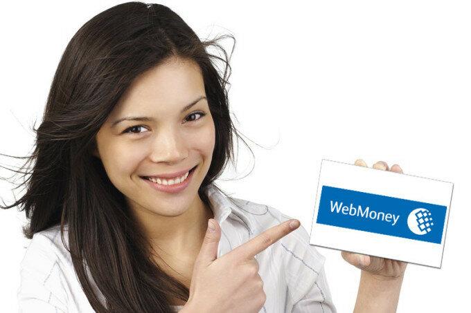Долговой сервис WebMoney Debt   получение кредита из первых рук
