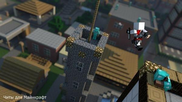 Читы для Майнкрафт (Minecraft) – как безопасно и надежно приобрести