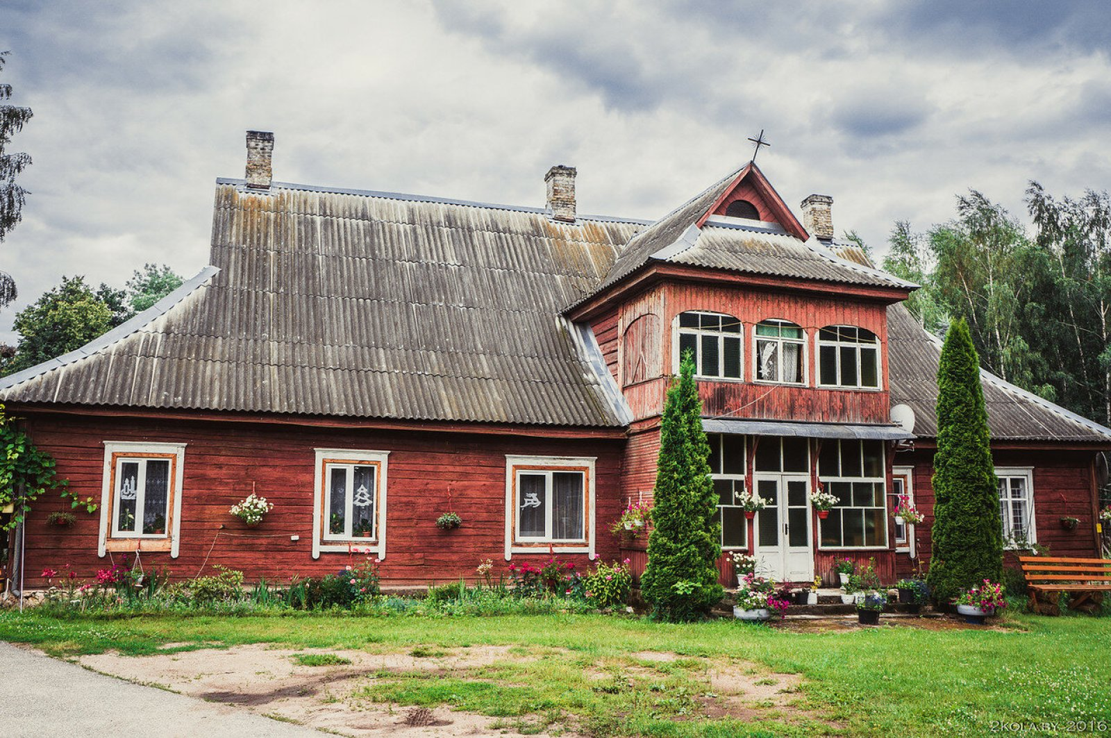 Плебания -дом священика