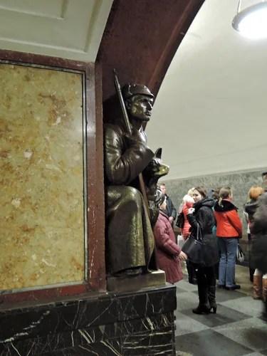 Станция метро Площадь Революции