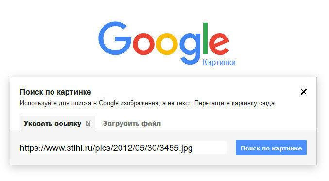 Поиск в Интернете по фото