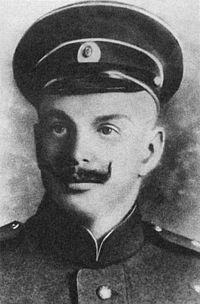 Брусилов Георгий Львович