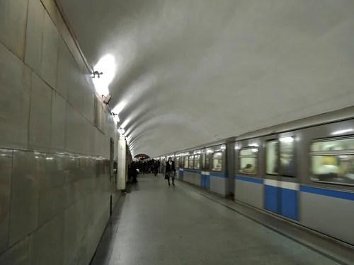 Станция Бауманская