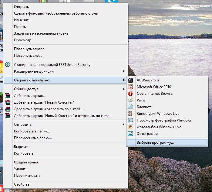 отделка как открыть фото через приложение туруханский